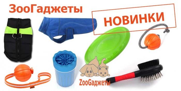 ZooGaджеты