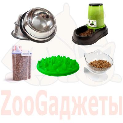 Посуда и аксессуары для кошек и собак