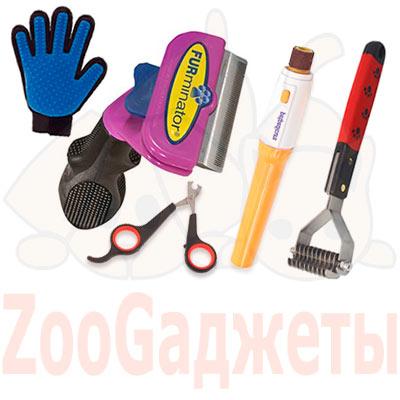 Инструменты для груминга