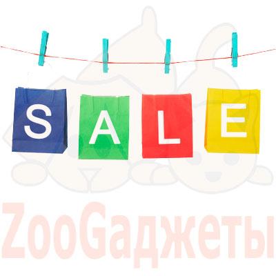 Распродажа ZooGaджеты со скидкой Уценка