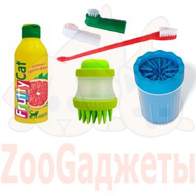 Гигиена Уход Косметика для кошек и собак